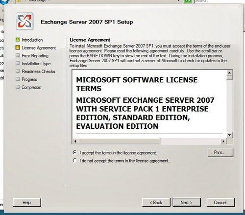 key terms unit5 exchange server 2007